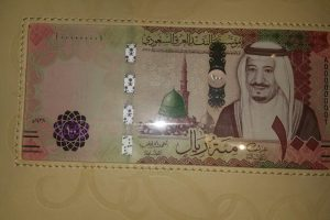تصاميم الإصدار الجديد من العملة السعودية بالصور