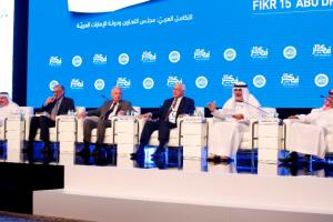 تفاصيل عن مؤتمر مؤسسة الفكر العربي الذي تم عقدة في أبو ظبي ونجاح دول الخليج في الإستثمار الثقافي