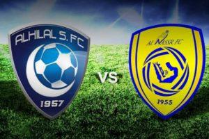 اهداف مباراة الهلال والنصر اليوم بنتيجة 1-1 تعادل الفريقين واستمرار الزعيم بالصدارة