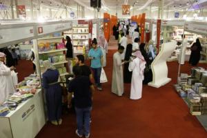 حدث جديد يستضيف آلالاف الزوّار وهو إقامة معرض الكتاب في مدينة جدة بالمملكة العربية السعودية