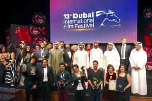 الإعلان عن الفائزين في مهرجان دبي السينمائي بالدورة 13 وتقديم الجوائز للفنانين الأفضل