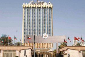 بمرسوم أميري حكومة جديدة بالكويت