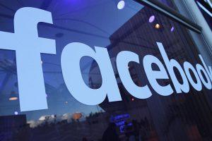 تقارير تتحدث عن إمكانية تعرض الفيسبوك لدفع غرامة مالية تقدر بـ 500 ألف يورو للحكومة الألمانية