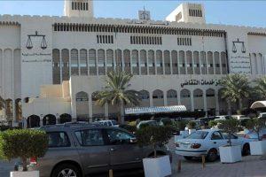 القضاء الكويتي يلغي قرار سحب الجنسية من مواطن