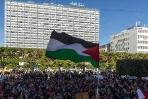 مسيرة وسط تونس تنديداً بإغتيال الزواري