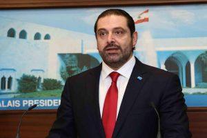 سعد الحريري يتسلم رسميا رئاسة الحكومة اللبنانية