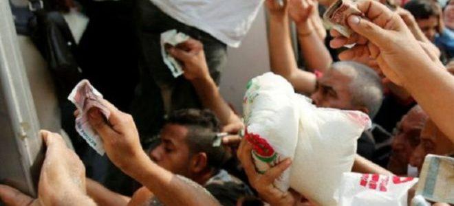 لأول مرة مصر تستورد السكر !