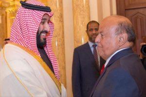 زيارة للرئيس اليمني عبد ربه هادي إلي السعودية لبحث جديد الأزمة اليمنية
