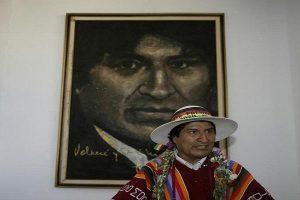 إفتتاح متحف الرئيس موراليس والسكان الاصلين بتكلفة 7 ملايين دولار