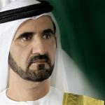 الغاء قانون مجلس التنمية الاقتصادي واصدار قانون انشاء دائرة التنمية الاقتصادية في دبي