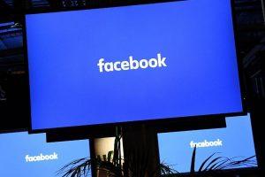 فيسبوك تسعى لزيادة معدلات الخدمات الانسانية من خلال اضافة جديدة