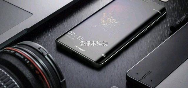 تسريب موقع gizchina يكشف التصميم الخاص بهاتف Huawei P10 Plus