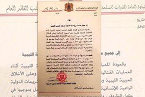 إدانات داخلية وخارجية لنبش قوات حفتر لقبور مقاتلي مجلس شورى بنغازي، وعملية الكرامة تعتبرها تصرفات شخصية توجب المحاكمة