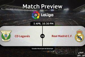 موعد مباراة ريال مدريد وليغانيس ليوم الأربعاء الموافق 5/4/2017