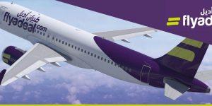 شركة طيران اديل