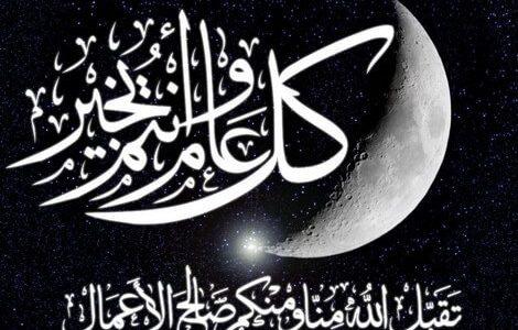 ادعية رمضان مكتوبة 2018 أفضل دعاء في شهر رمضان 1439 مُستجاب ان شاء الله