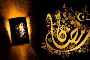 امساكية رمضان 1439 تُعرفك مواعيد الإفطار والسحور اليومية