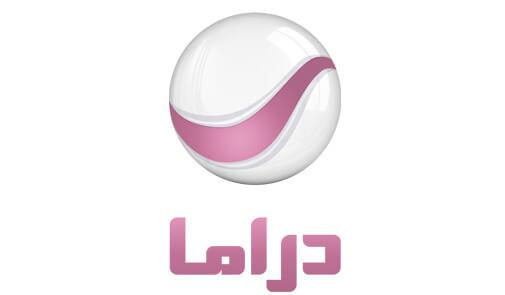 تردد قناة روتانا دراما الجديد 2018 على النايل سات والعرب سات لمشاهدة العديد من المسلسلات الرمضانية