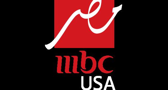 تردد قناة MBC مصر 2018 الناقلة لمسلسلات رمضان – تردد ام بي سي مصر الجديد على النايل سات والعرب سات