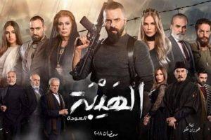 موعد عرض مسلسل الهيبة العودة الجزء الثاني في رمضان 2018 والقنوات الناقلة له