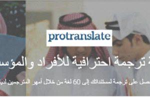ترجمة معتمدة في دبي