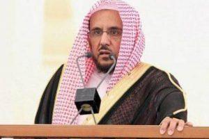 تعرف على السيرة الذاتية للدكتور حسين آل الشيخ خطيب عرفة لهذا العام