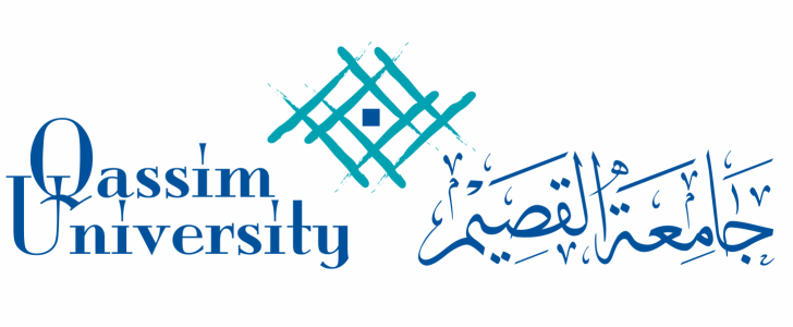 اعلان جامعة القصيم عن أسماء المرشحين لشغل وظائف المعيدين
