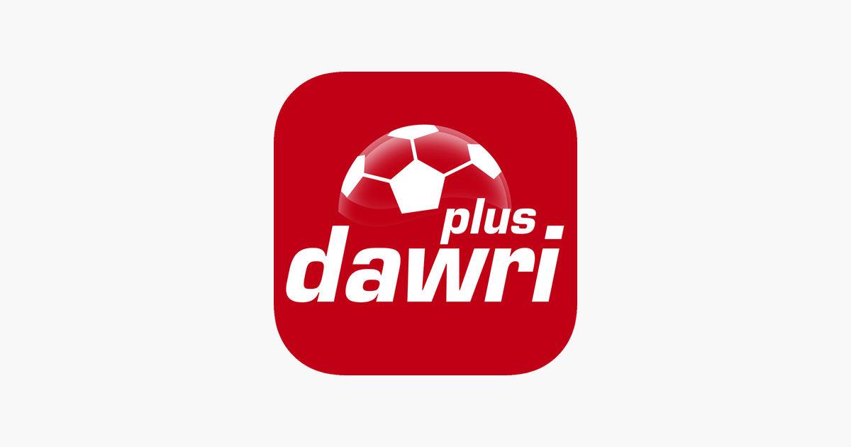 الدوري السعودي 2019م