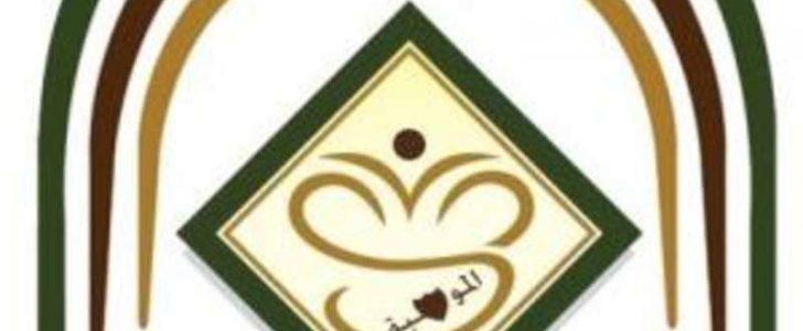 جامعة الطائف تستعد لاستقبال الطُلاب الجُدد