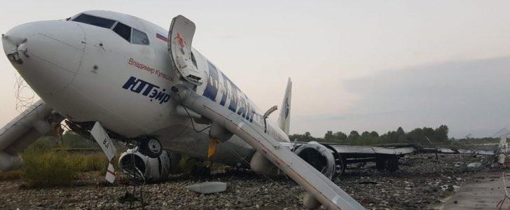 طائرة ركاب روسية تنحرف عن المدرج مما يُسفر عن إصابة 18