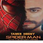 Spider man بصوت تامر حسني
