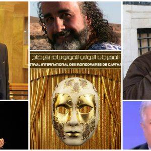 المهرجان الدولى للمونودراما بقرطاج يكرم 4 فنانين عرب