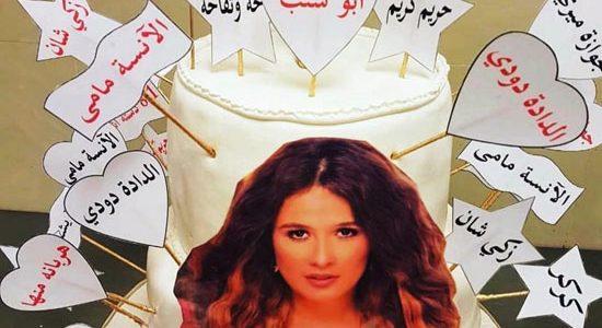 ياسمين عبدالعزيز تحتفل بعيد ميلادها وسط كوكبة من النجوم