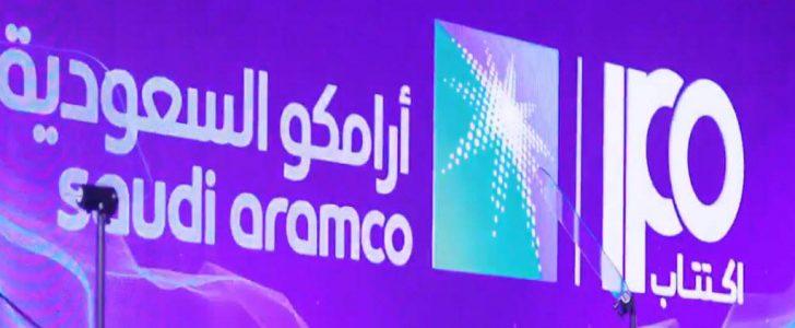أسهم أرامكو تتراجع بعد ادراجها في مؤشر MSCI للأسواق الناشئة